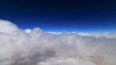 Clip #CF433 Camera: Sony F900R Date: April, 2007 Location: Somewhere over Arizona