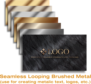 Seamless Looping Brushed Metal